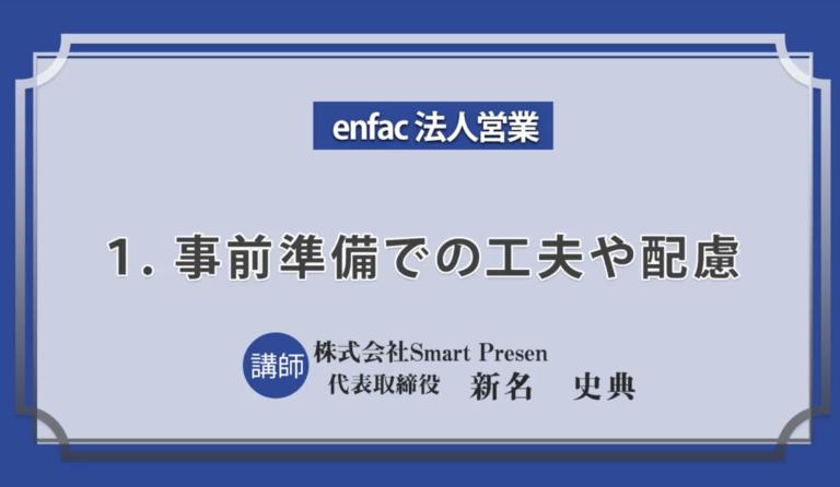 スクリーンショット 2021-01-25 15.26.00