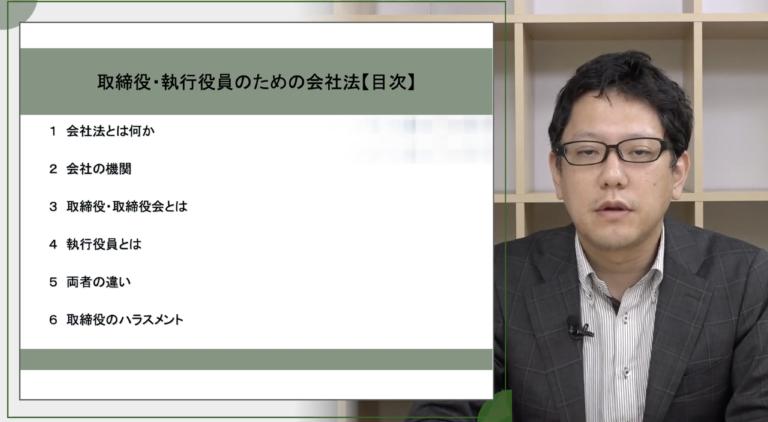 スクリーンショット 2021-01-25 15.59.09